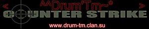 Сайт клана ^^Drum'Tm~*!